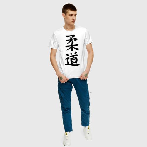 Мужская футболка хлопок Иероглиф дзюдо Фото 01