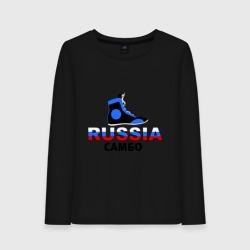Самбо Россия борцовка