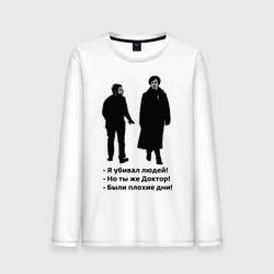 Шерлок доктор