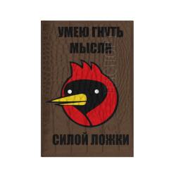 Омская птица мысли