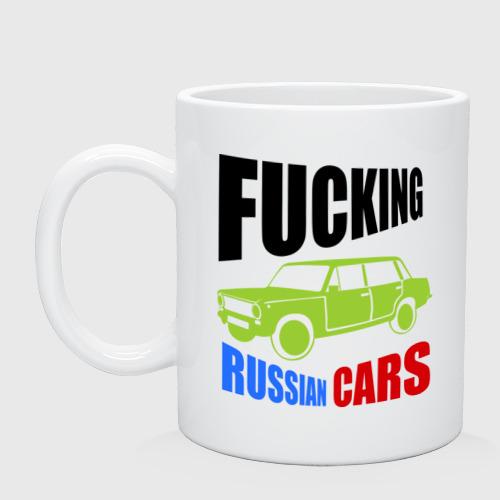 Кружка  Фото 01, FUCKING RUSSIAN CARS 2101