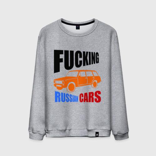 FUCKING RUSSIAN CARS 2102