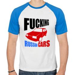 FUCKING RUSSIAN CARS 2108