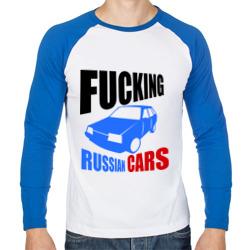 FUCKING RUSSIAN CARS 2109
