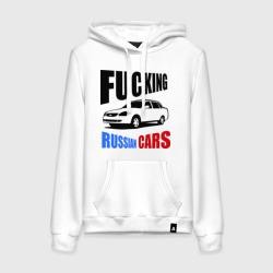 FUCKING RUSSIAN CARS PRIORA