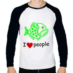 Пиранья.  I love people