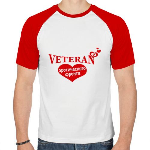 Ветеран эротического фронта