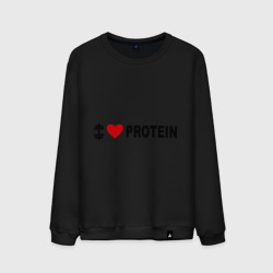 I love protein