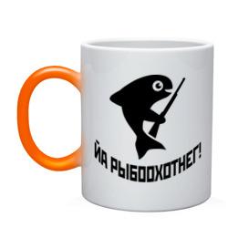 Йа рыбоохотнег! - интернет магазин Futbolkaa.ru