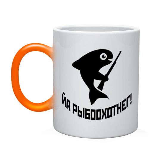 Йа рыбоохотнег!
