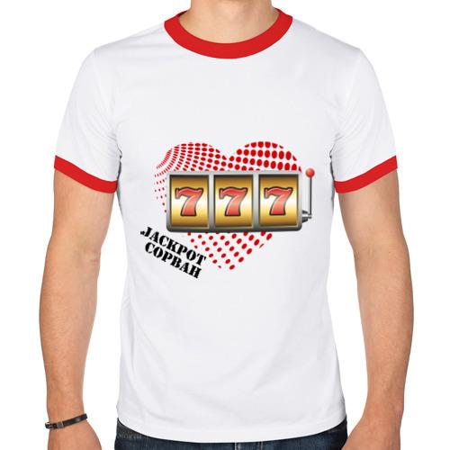 Мужская футболка рингер  Фото 01, Джекпот сорван