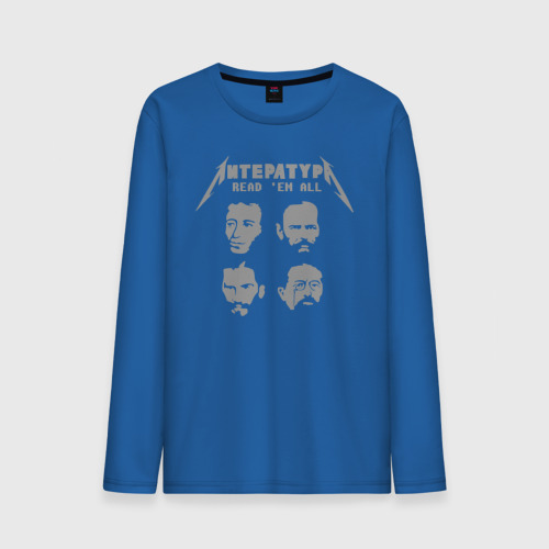 """Мужская футболка с длинным рукавом """"Read 'em all"""" (синяя) - 1"""