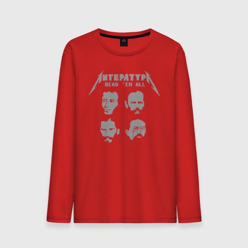 "Мужская футболка с длинным рукавом ""Read 'em all"" (красная) - 1"