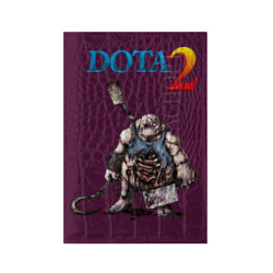 Dota 2(4)