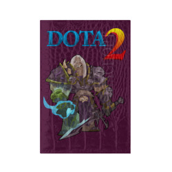Dota 2(7)