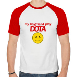 My boyfriend play