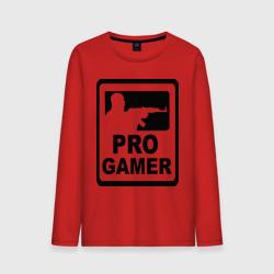 Pro gamer (2)