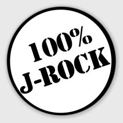 100% j-rock