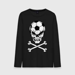 Football Ultras (1)