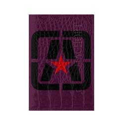 Antifa (3)