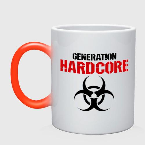 Кружка хамелеон Generation Hardcore