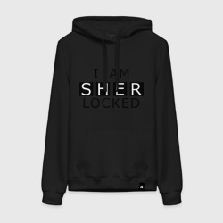 I AM SHERLOCKED - интернет магазин Futbolkaa.ru