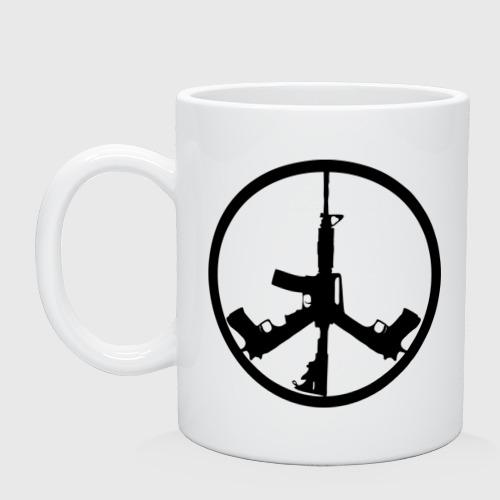 Кружка  Фото 01, Мир из оружия