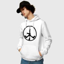 Мир из оружия