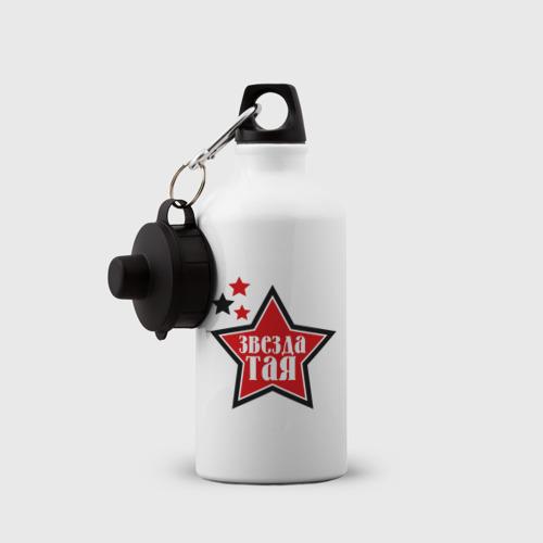 Бутылка спортивная  Фото 03, звездатая