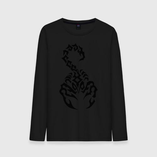 Скорпион черный