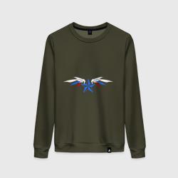 Звезда с крыльями