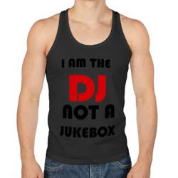 Я DJ, а не музыкальный  автомат