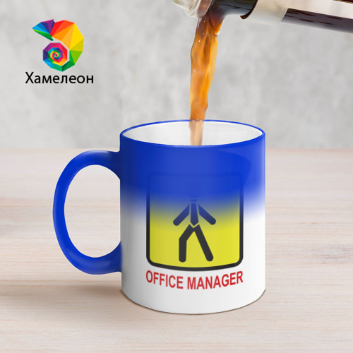 Кружка хамелеон  Фото 05, Office manager