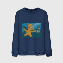 Nevermind (Simpsons)