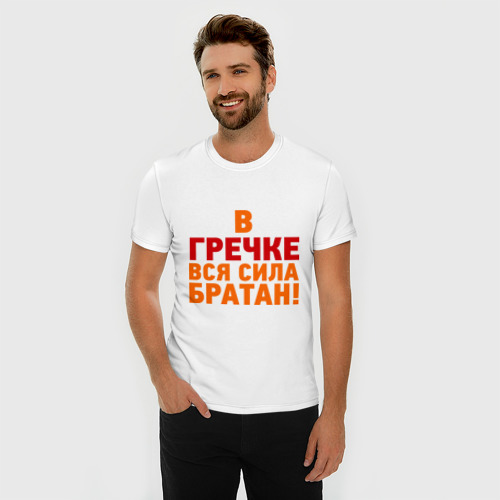 Мужская футболка премиум  Фото 03, Гречка сила