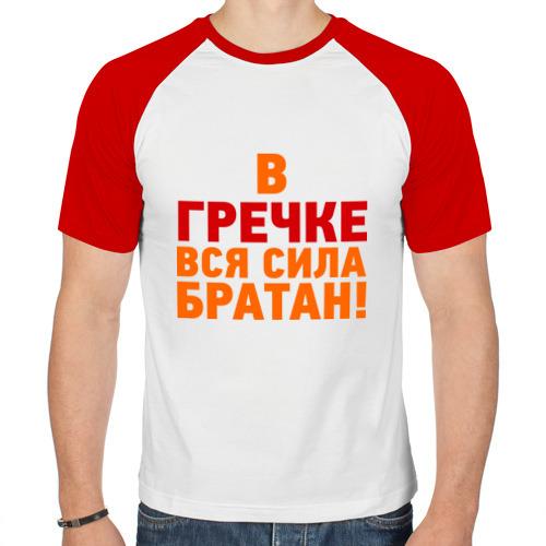 Мужская футболка реглан  Фото 01, Гречка сила