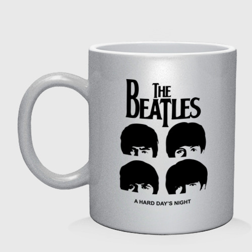 The Beatles - A Hard Day\