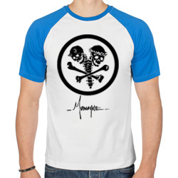 Mudvayne (logo)