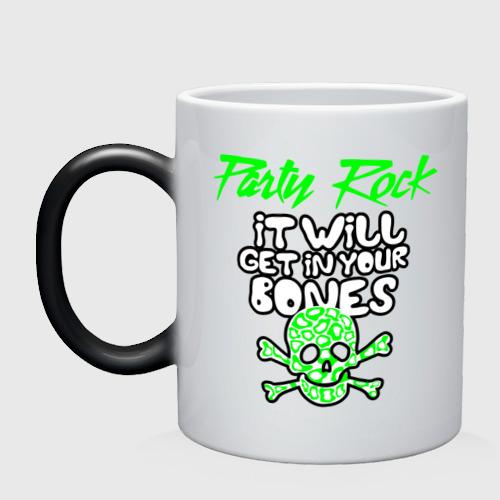 It will get in your bones