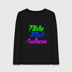 Party rock anthem