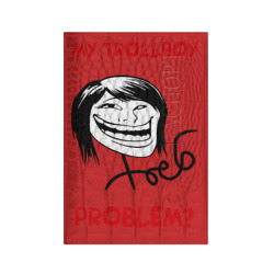 Trollcouple (женская)