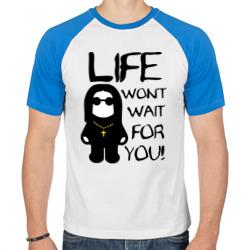 Life wont wait for you! (Жизнь не будет тебя ждать!)