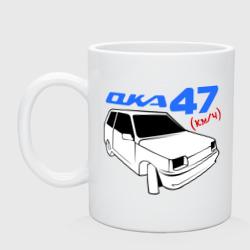 ока-47 - интернет магазин Futbolkaa.ru