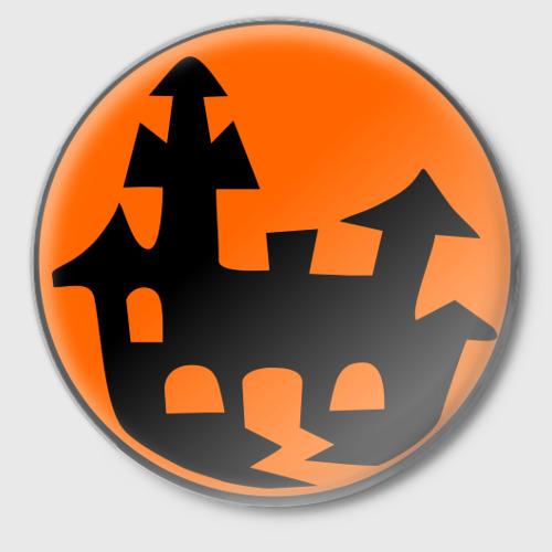 Хэллоуин Замок