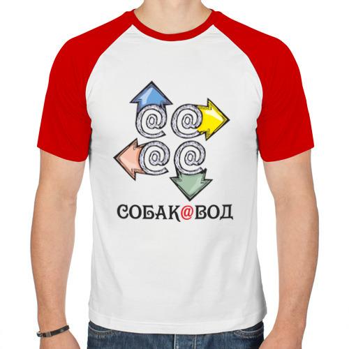 Мужская футболка реглан  Фото 01, Собаковод