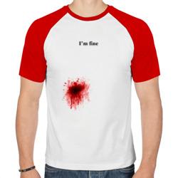 Im fine (Я в порядке) - интернет магазин Futbolkaa.ru