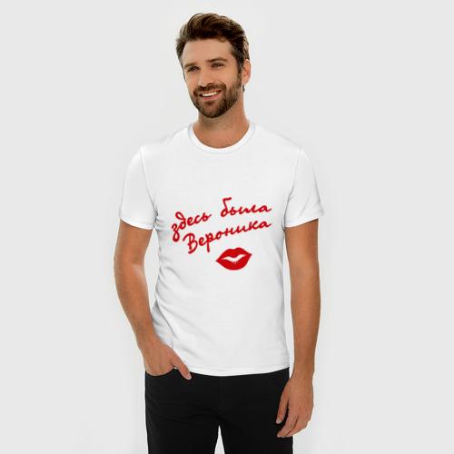 Мужская футболка премиум  Фото 03, Здесь была Вероника