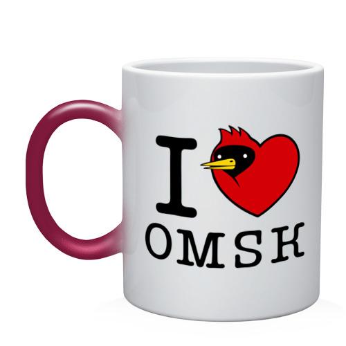 I love Omsk (Я люблю Омск)