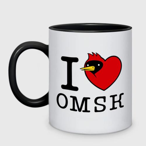 Кружка двухцветная  Фото 01, I love Omsk (Я люблю Омск)