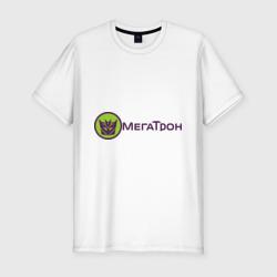 МЕГАТРОН (5)